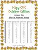 I-Spy CVC Tiny Words - Short /e/ Assorted Words (Oct. Edition) Set 1