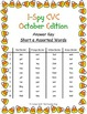 I-Spy CVC Tiny Words - Short /e/ Assorted Words (October Edition) Set 1