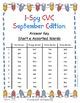I-Spy CVC Tiny Words - Short /e/ Assorted Words (September Edition) Set 1