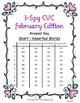 I-Spy CVC Tiny Words - Short /i/ Assorted Words (February Edition) Set 1