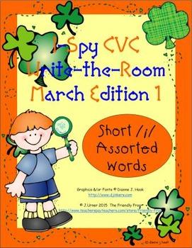 I-Spy CVC Tiny Words - Short /i/ Assorted Words (March Edition) Set 1