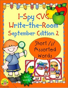 I-Spy CVC Tiny Words - Short /i/ Assorted Words (September Edition) Set 2