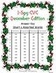 I-Spy CVC Tiny Words - Short /o/ Assorted Words (Dec. Edition) Set 1