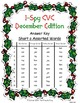 I-Spy CVC Tiny Words - Short /o/ Assorted Words (Dec. Edit
