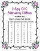 I-Spy CVC Tiny Words - Short /o/ Assorted Words (February Edition) Set 1