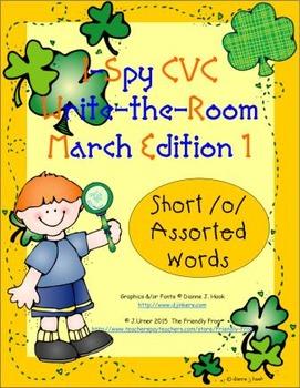 I-Spy CVC Tiny Words - Short /o/ Assorted Words (March Edition) Set 1
