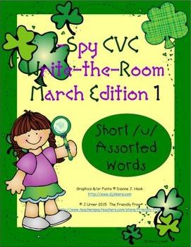 I-Spy CVC Tiny Words - Short /u/ Assorted Words (March Edition) Set 1