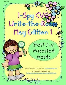 I-Spy CVC Tiny Words - Short /u/ Assorted Words (May Edition) Set 1