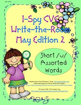 I-Spy CVC Tiny Words - Short /u/ Assorted Words (May Edition) Set 2