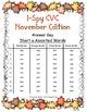 I-Spy CVC Tiny Words - Short /u/ Assorted Words (November Edition) Set 1