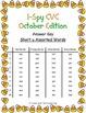 I-Spy CVC Tiny Words - Short /u/ Assorted Words (Oct. Edition) Set 1