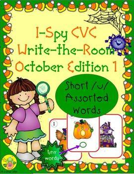 I-Spy CVC Tiny Words - Short /u/ Assorted Words (October Edition) Set 1