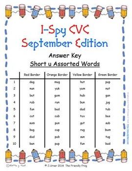 I-Spy CVC Tiny Words - Short /u/ Assorted Words (September Edition) Set 2