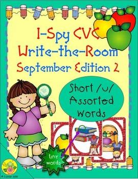 I-Spy CVC Tiny Words - Short /u/ Assorted Words (Sept. Edi