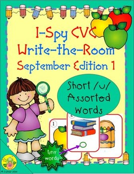 I-Spy CVC Tiny Words - Short /u/ Assorted Words (September Edition) Set 1