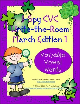 I-Spy CVC Tiny Words - Variable Vowel Words (March Edition) Set 1