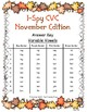 I-Spy CVC Tiny Words - Variable Vowel Words (Nov. Edition) Set 1