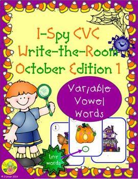 I-Spy CVC Tiny Words - Variable Vowel Words (October Edition) Set 1