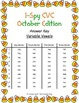 I-Spy CVC Tiny Words - Variable Vowel Words (Oct. Edition) Set 1