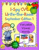 I-Spy CVC Tiny Words - Variable Vowel Words (September Edition) Set 1