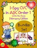 I-Spy CVC in ABC Order Bundle (February Edition) Set 1