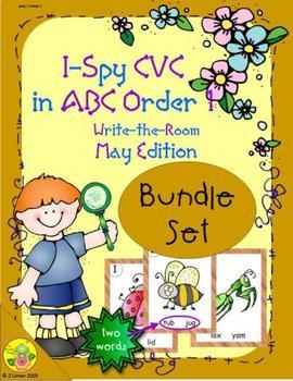 I-Spy CVC in ABC Order Bundle (May Edition) Set 1