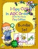 I-Spy CVC in ABC Order Bundle (May Edition) Set 2