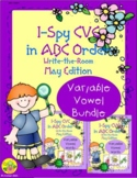 I-Spy CVC in ABC Order Bundle (May Edition) Variable Vowels