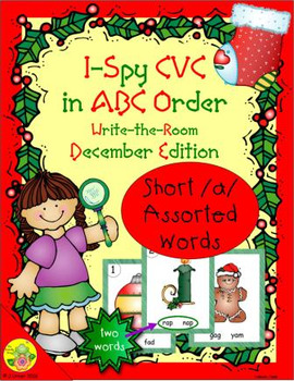 I-Spy CVC in ABC Order - Short /a/ Assorted Words (December Edition)