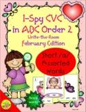 I-Spy CVC in ABC Order - Short /a/ Assorted Words (Februar