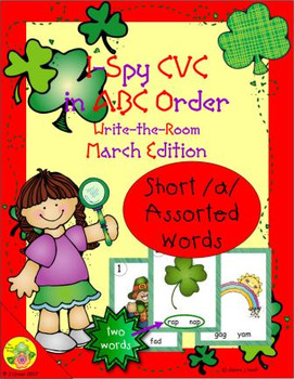 I-Spy CVC in ABC Order - Short /a/ Assorted Words (March Edition)