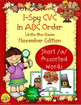 I-Spy CVC in ABC Order - Short /a/ Assorted Words (November Edition)