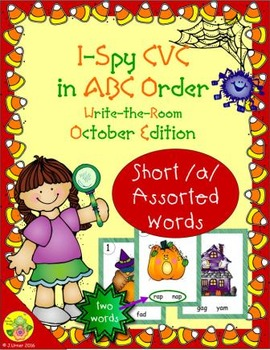 I-Spy CVC in ABC Order - Short /a/ Assorted Words (October
