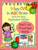 I-Spy CVC in ABC Order - Short /a/ Assorted Words (September Edition) Set 1