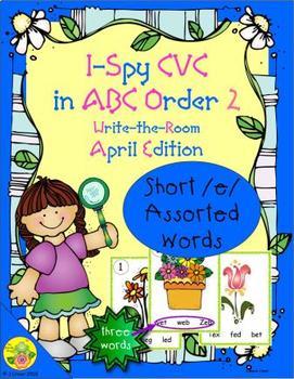 I-Spy CVC in ABC Order - Short /e/ Assorted Words (April Edition) Set 2