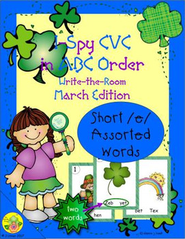 I-Spy CVC in ABC Order - Short /e/ Assorted Words (March Edition)
