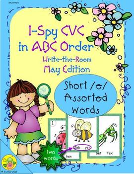 I-Spy CVC in ABC Order - Short /e/ Assorted Words (May Edition)