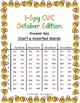 I-Spy CVC in ABC Order - Short /e/ Assorted Words (October Edition) Set 1