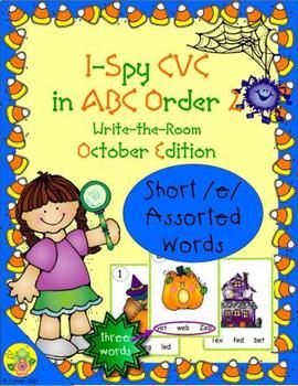 I-Spy CVC in ABC Order - Short /e/ Assorted Words (October Edition) Set 2