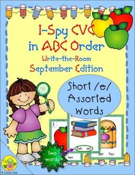 I-Spy CVC in ABC Order - Short /e/ Assorted Words (Septemb