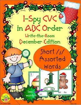 I-Spy CVC in ABC Order - Short /i/ Assorted Words (December Edition)