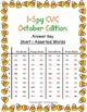 I-Spy CVC in ABC Order - Short /i/ Assorted Words (October