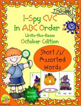 I-Spy CVC in ABC Order - Short /i/ Assorted Words (October Edition) Set 2