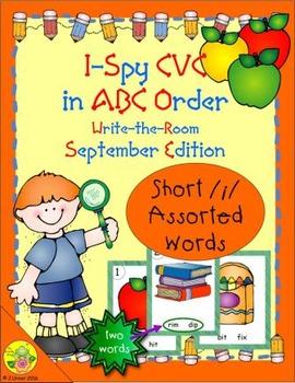 I-Spy CVC in ABC Order - Short /i/ Assorted Words (September Edition) Set 1