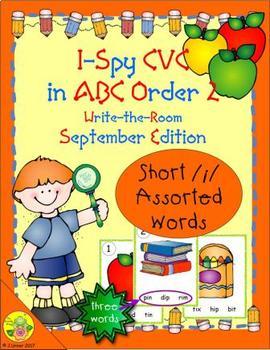 I-Spy CVC in ABC Order - Short /i/ Assorted Words (September Edition) Set 2