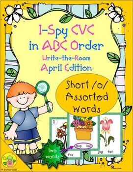 I-Spy CVC in ABC Order - Short /o/ Assorted Words (April Edition)