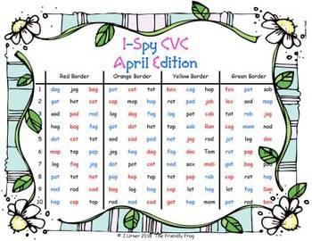 I-Spy CVC in ABC Order - Short /o/ Assorted Words (April Edition) Set 2