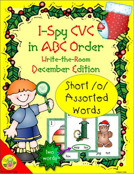 I-Spy CVC in ABC Order - Short /o/ Assorted Words (December Edition)