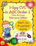 I-Spy CVC in ABC Order - Short /o/ Assorted Words (Februar