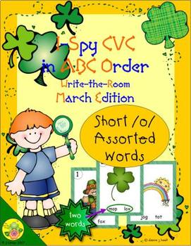 I-Spy CVC in ABC Order - Short /o/ Assorted Words (March Edition)
